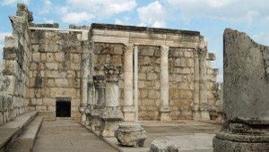 Капернаум