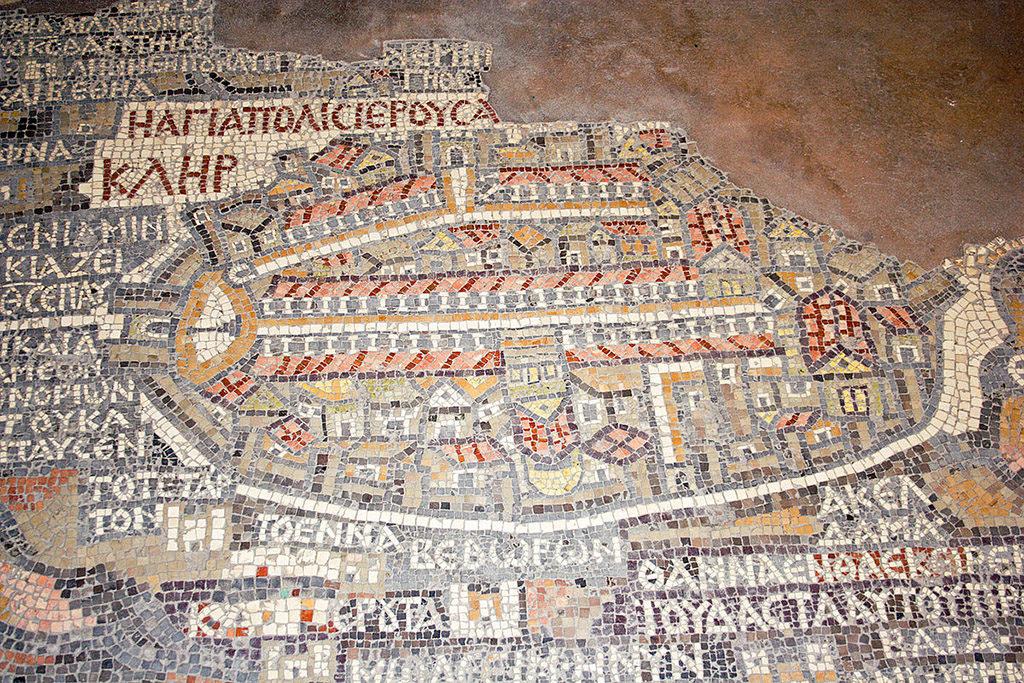 Madaba_Jerusalem_Mosaic