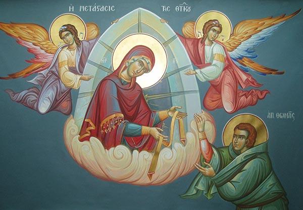 13 вересня - покладення пояса Пресвятої Богородиці